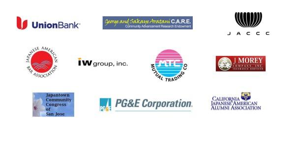 nci-sponsors